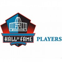 Hall of Fame Player Super Bowl Party Houston 2017